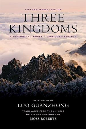 Three Kingdoms af Guanzhong Luo
