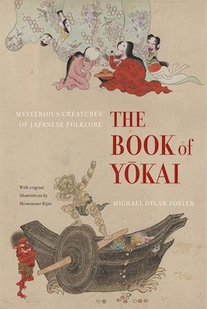 Book of Yokai