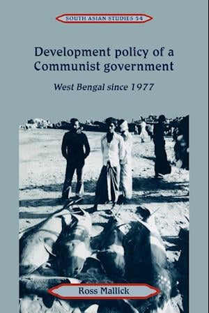 Development Policy of a Communist Government