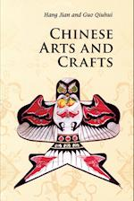 Chinese Arts and Crafts (Introductions to Chinese Culture)