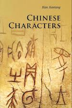 Chinese Characters af Jiantang Han