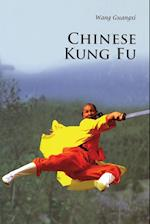 Chinese Kung Fu (Introductions to Chinese Culture)