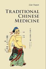Traditional Chinese Medicine (Introductions to Chinese Culture)
