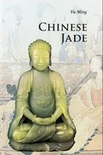Chinese Jade (Introductions to Chinese Culture)