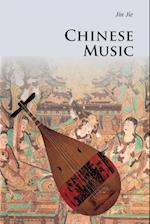 Chinese Music (Introductions to Chinese Culture)