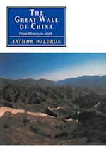 The Great Wall of China (Canto Book)