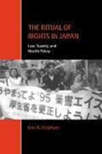 The Ritual of Rights in Japan (Cambridge Studies in Law and Society)