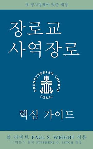 Bog, paperback The Presbyterian Ruling Elder, Korean Edition af Stephens G. Lytch