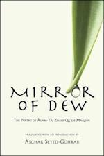 Mirror of Dew (Ilex Series)