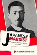 Japanese Marxist af Gail Lee Bernstein
