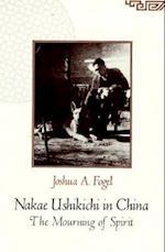 Nakae Ushikichi in China
