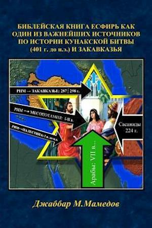 The Biblical Book of Esther as One of the Most Important Sources on the History of the Battle of Cunaxa (401 BC) and Transcaucasia