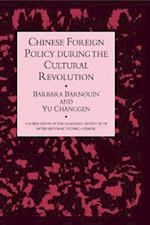 Chinese Foreign Policy (A Publication of the Graduate Institute of International Studies, Geneva)