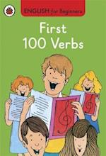 First 100 Verbs: English for Beginners