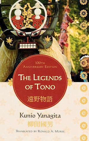 The Legends of Tono