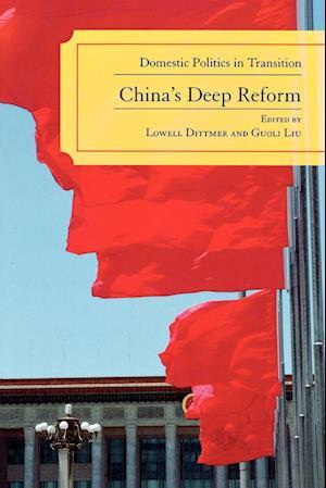 China's Deep Reform