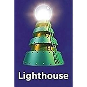 Rigby Lighthouse
