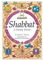 Shabbat (Shabbat)