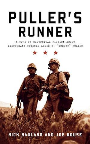 Puller's Runner