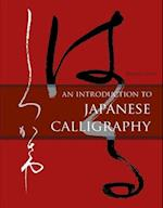 An Introduction to Japanese Calligraphy (Calligraphy)