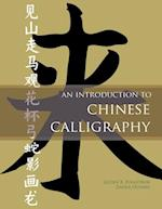 An Introduction to Chinese Calligraphy (Calligraphy)