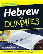 Hebrew For Dummies (For Dummies S)