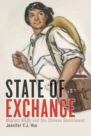 State of Exchange