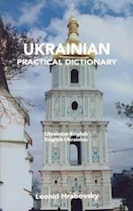Ukrainian English/English Ukrainian Practical Dictionary With Menu Terms
