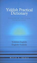 English-Yiddish Yiddish-English Dictionary (Hippocrene Practical Dictionary)