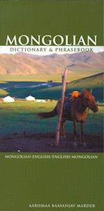 Mongolian Dictionary and Phrasebook (Hippocrene Dictionary & Phrasebooks)