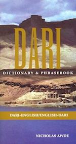 Dari-English / English-Dari Dictionary & Phrasebook (Hippocrene Dictionaries and Phrasebooks)
