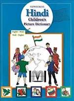Hindi Children's Picture Dictionary (Hippocrene Childrens Illustrated Dictionaries)