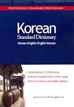 Korean-English/English-Korean Standard Dictionary (Hippocrene Standard Dictionary)