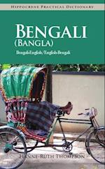 Bengali Practical Dictionary