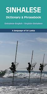 Sinhalese-English/English-Sinhalese Dictionary & Phrasebook