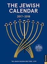 The Jewish 2017-2018 Calendar