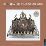 The Jewish 2018 Calendar
