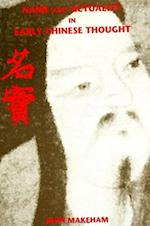 Name and Actuality Ear C (Suny Series Chinese Philosophy Culture)