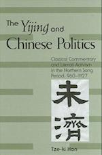 The Yijing and Chinese Politics (SUNY Series in Chinese Philosophy and Culture Hardcover)