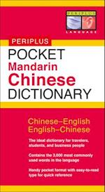 Pocket Mandarin Chinese Dictionary (Periplus Pocket Dictionaries)