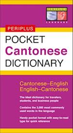 Pocket Cantonese Dictionary (Periplus Pocket Dictionaries)
