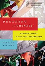 Dreaming in Chinese