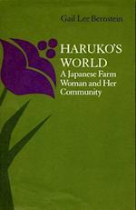 Haruko's World af Bernstein, Gail Lee Bernstein, Bernstein Gail
