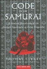 Code of the Samurai