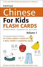 Tuttle Chinese for Kids Flash Cards Kit Vol 1 Traditional Ed (Tuttle Flash Cards)