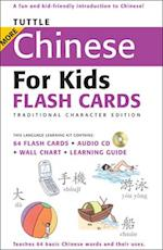 Tuttle More Chinese for Kids Flash Cards