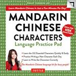 Mandarin Chinese Characters Language Practice Pad (Tuttle Practice Pads)