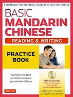 Basic Mandarin Chinese (Basic Chinese)