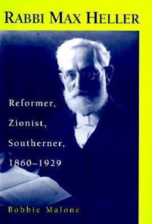 Rabbi Max Heller