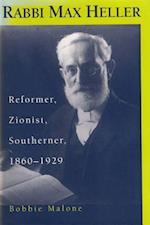 Rabbi Max Heller (Judaic Studies (Paperback))